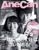 「AneCan」の12月号(11月7日発売)での休刊が発表になりました。